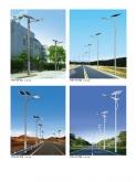 太阳能锂电路灯TYN-2