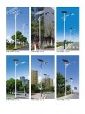 太阳能锂电路灯TYN-3