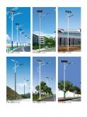 太阳能锂电路灯TYN-5