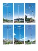 太阳能锂电路灯TYN-7