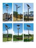 太阳能庭院路灯