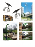 家用太阳能庭院灯
