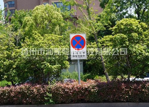 广州专业交通标志牌杆